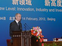 EU-China Business Summit 2012