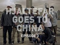 Hjaltefar goes to China - Episode 3