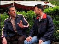 Kermanji Kurdish Language Films