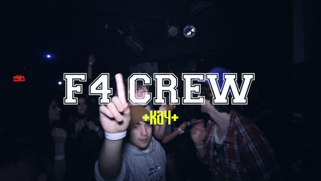 F4 Crew -KA4-