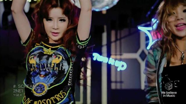 2NE1 - Scream PV HD