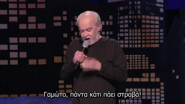 George Carlin - Life is Worth Losing (Greek Subtitles)