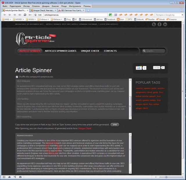 article spinner