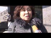 Эзэнгүй төрийн эмгэнэл буюу шоронжсон монгол