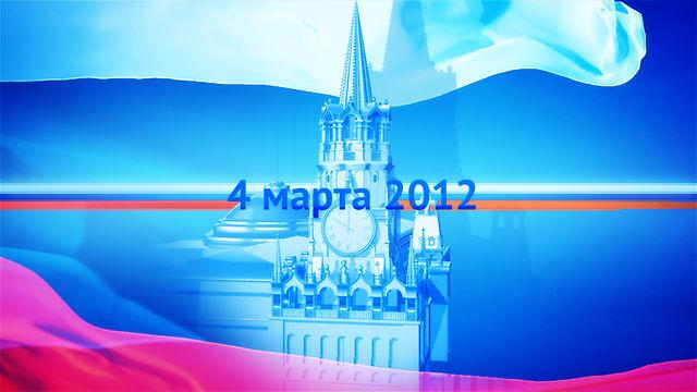 Election 2012 CEC