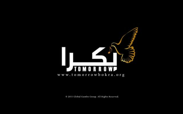 Tomorrow / Bokra - أغنية بكرا