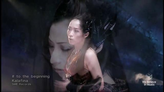 Kalafina - to the beginning PV