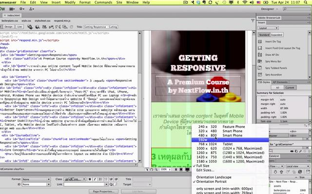 how to make a mobile website in dreamweaver
