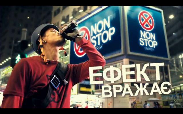 Non Stop Energy