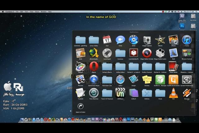 Mac Os X 10.7.4 Update