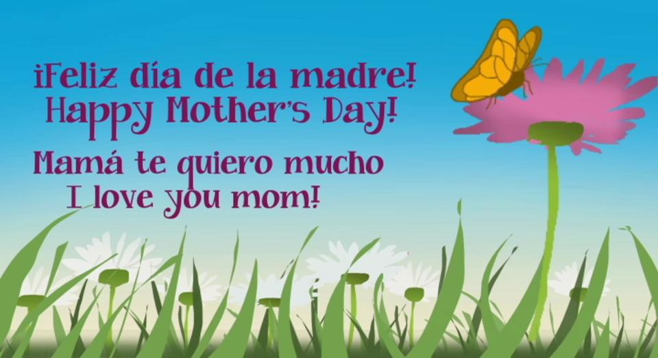 Spanish Mother's Day Song - Mamá te quiero mucho - Spanish Playground