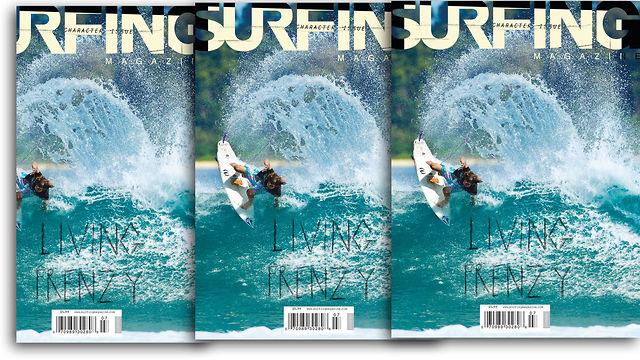 July Issue 2012 Surfing Magazine Trailer