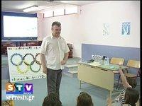 Πρεσβευτής της ολυμπιακής εκεχειρίας