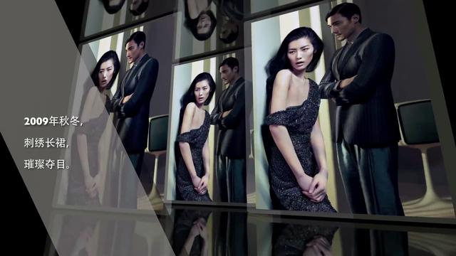 Vogue China, May 2012:  Integrated iPad Cover Video