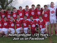 Superb Goal! Newtownbutler v Coa, Friday May 18