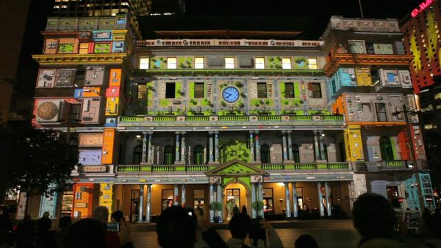 The Electric Canvas at Vivid Sydney 2012