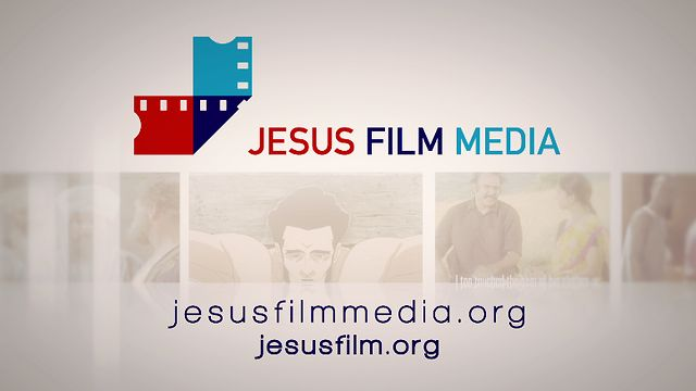 The Jesus Film Donor Video