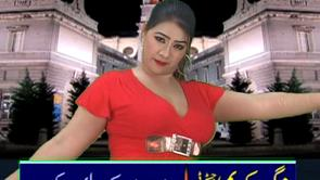 Sawera Pakistani Mujra Video 2012