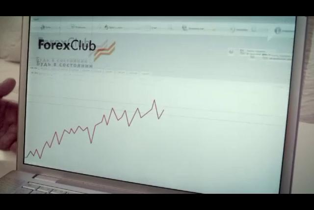 Forex club ukraine