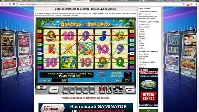 Игровые Автоматы Casino Grand