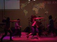 Тийнейджърска Конференция - Танц