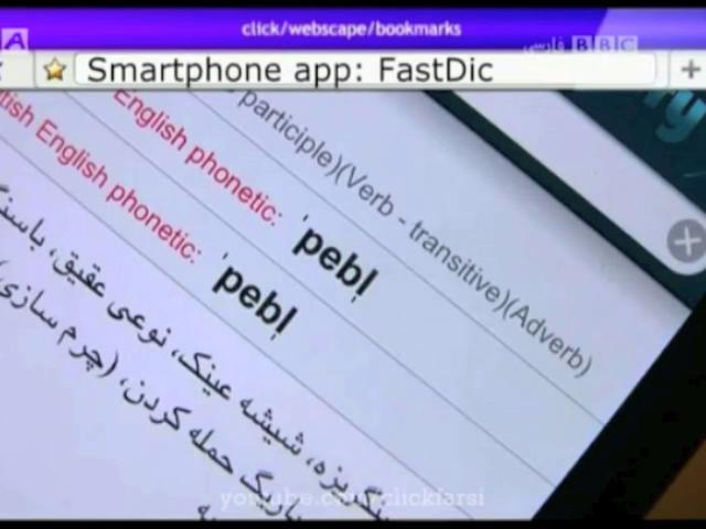 bbc english dictionary free download