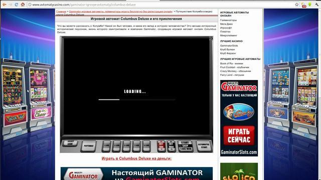 Денди казино бездепозитный бонус и официальный сайт