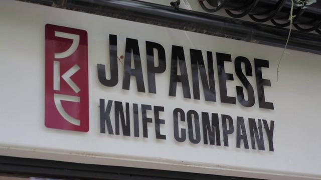 HP - Japanese Knife Company
