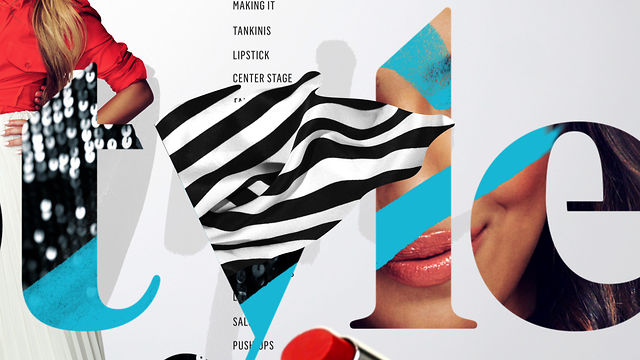 Style Rebrand