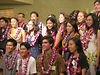 UH recognizes Hawaii's brightest