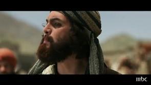 "Aflam - مسلسل ""عمر"" الحلقة 5"