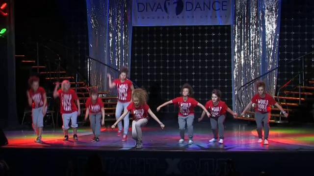 """Видео """" Танец Hip-Hop"""" с отчетного концерта в Гигант-холле 03.06.2012. Художественный руководитель Евгения Секерина"""