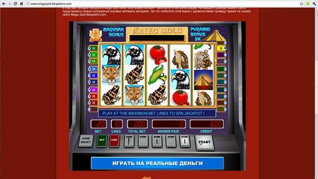 Бесплатные Игровые Автоматы Мега Джек
