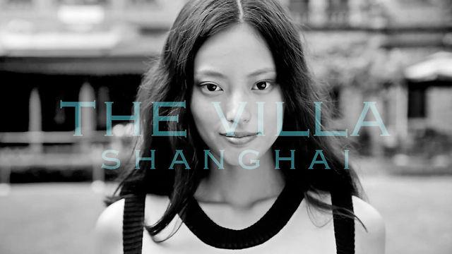 The Villa - Shanghai (5dmk3)