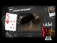 Школа покера. Урок №11. Игра с готовыми руками.