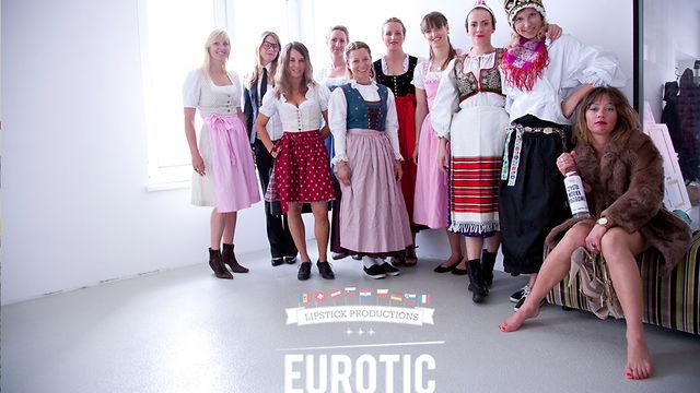 EUROTIC - TRAILER
