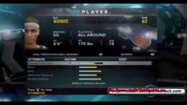 NBA 2k13 Unlimited Skill Points Hack + FREE Download