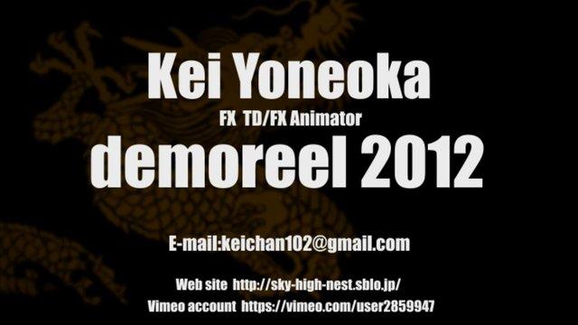 Kei Yoneoka VFX TD showreel