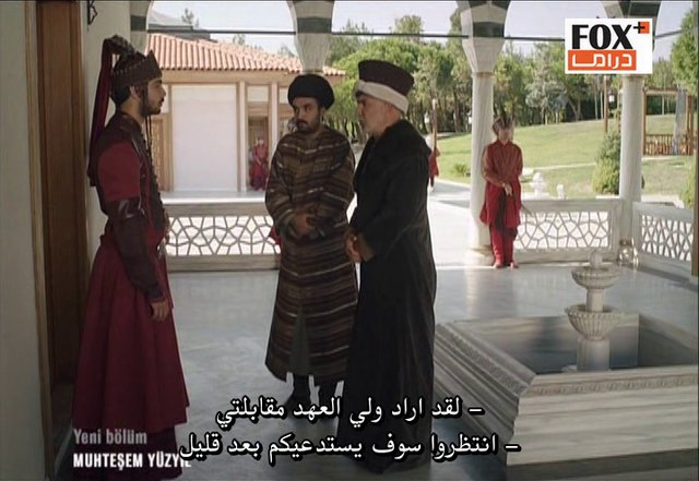 Download Harim Sultan 3 Episode 1 3 On Vimeo Harim