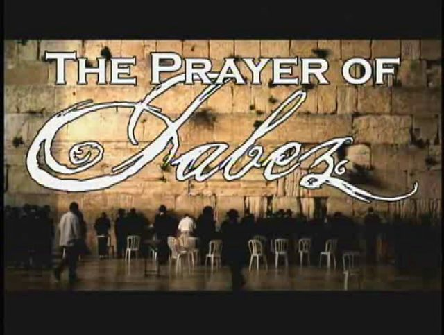 Image Result For A Prayer For