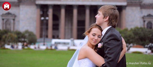 Осенняя свадьба Вячеслава и Евгении