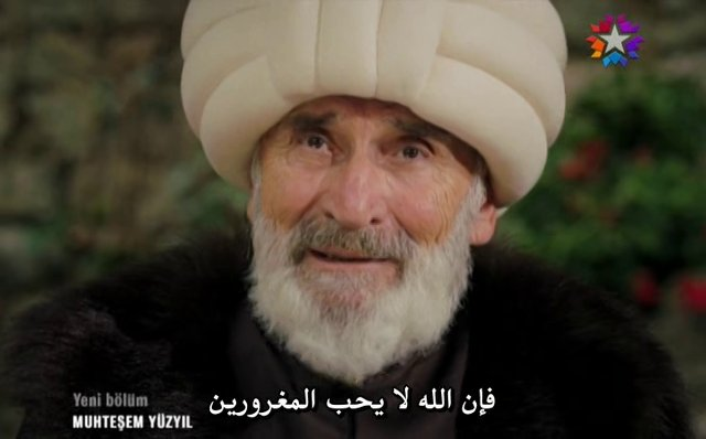 harim soltan 3 episode 11 part1