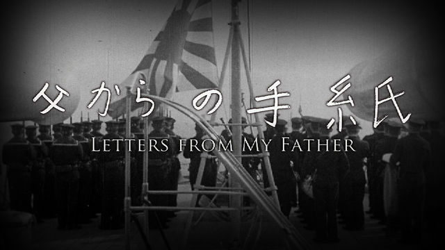 Letters from My Father