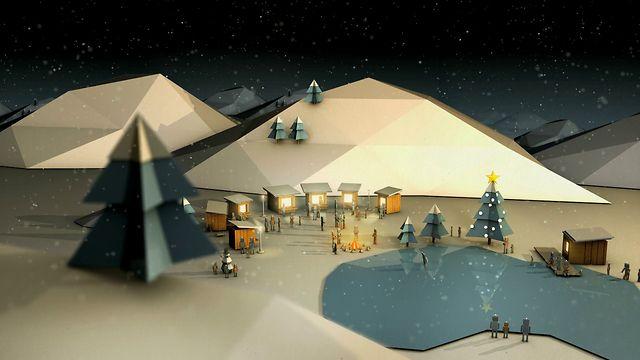 KLSI Bank: «Christmas Season»