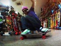 sickboard shop