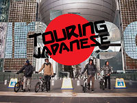 United Touring Japanese