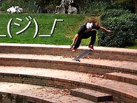 Cody Lockwood's Gnar Footage