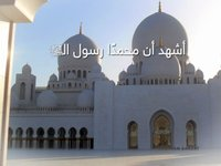 Azan Sheikh Zayed Grand Mosque