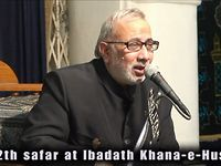 12th Safar Majlis at Ibadath Khana Hussaini 1434-2012