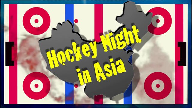 Hockey Night in Asia
